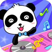 童谣之DJ HD-宝宝巴士